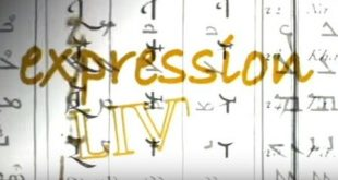 Photo of Expression Livre