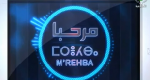 Mrahba