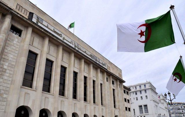 Photo of Participation d'une délégation parlementaire algérienne à la 141è assemblée de l'UIP