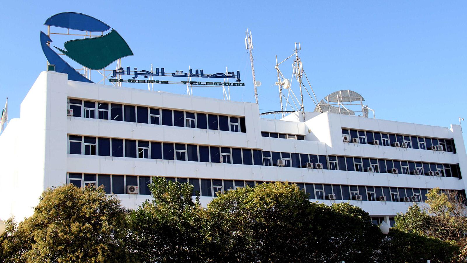 Photo of إتصالات الجزائر توفر خدماتها يوم عاشوراء