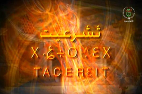 Photo of Tachereit