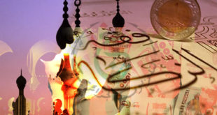 Fonds de la Zakat : hausse de la collecte à 140 milliards de centimes