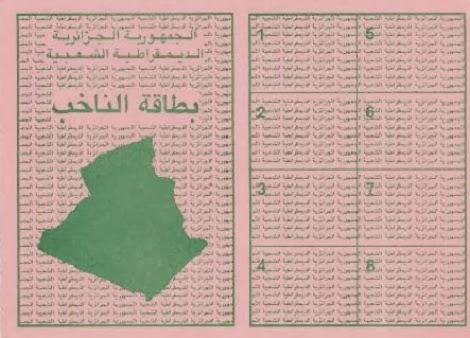 Photo of Révision exceptionnelle des listes électorales