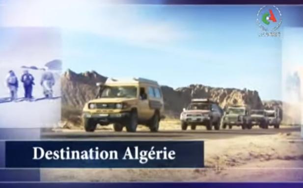 Photo of Destination Algérie
