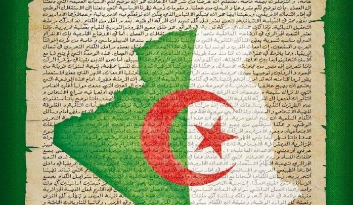 """Photo of بيان أول نوفمبر """"منعرجا حاسما في تاريخ الشعب الجزائري"""""""