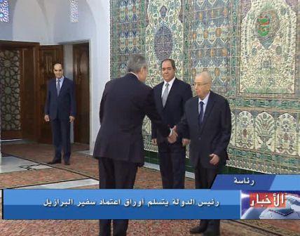 Photo of رئيس الدولة يتسلم أوراق اعتماد عدة سفراء دول