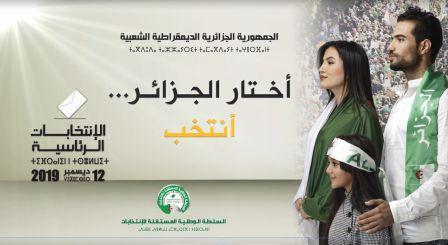 Photo of دفتر اليوم السابع عشر من الحملة الانتخابية
