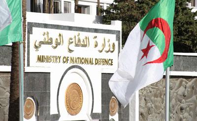 Photo of 5+5 Défense : l'Algérie  a la 11e réunion des chefs d'Etat-major des Armées des pays membres à Rome