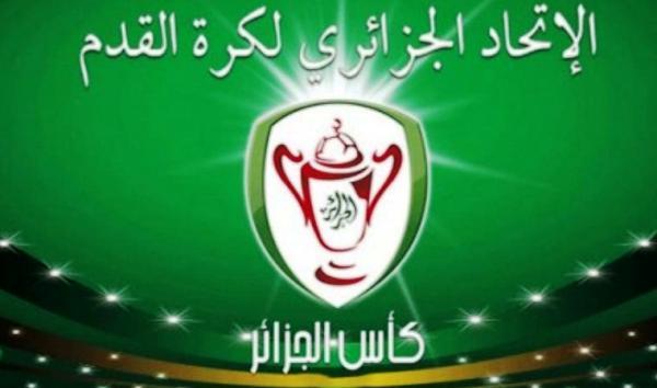 Photo of كأس الجزائر: قمتان واعدتان بين أندية الرابطة الأولى