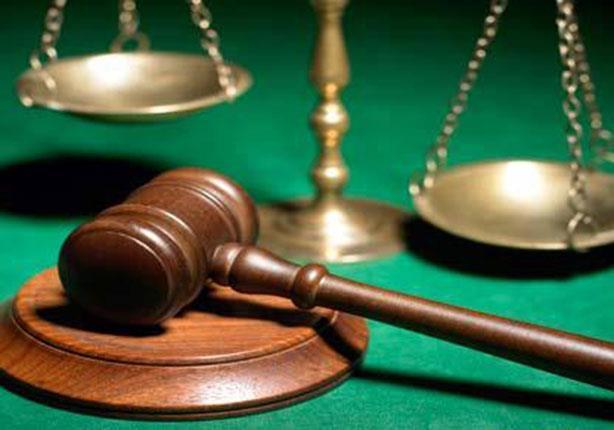Photo of Justice: début du procès d'anciens responsables et d'hommes d'affaires accusés de corruption