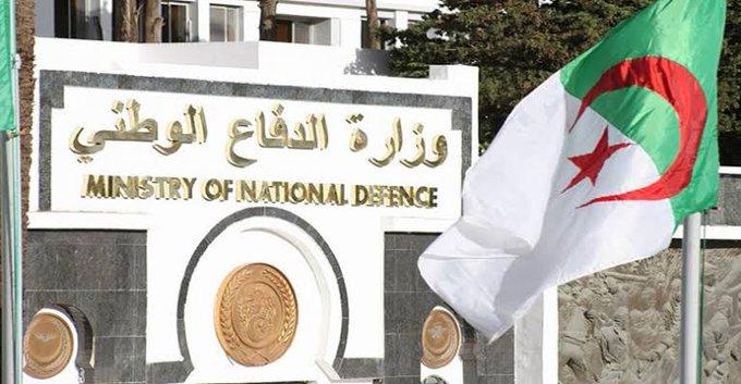 Photo of تدمير ثلاث قنابل تقليدية الصنع بولاية الجلفة