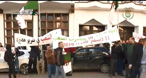 Photo of وقفة مساندة للإنتخابات الرئاسية أمام المجلس الدستوري