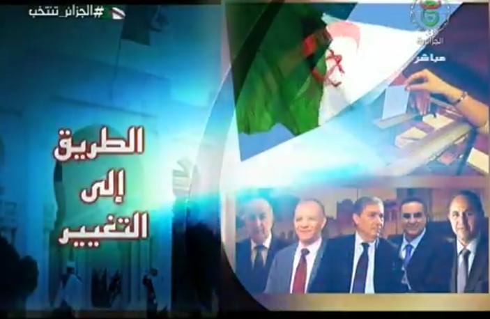 Photo of المناظرة التلفزيونية بين المترشحين لرئاسيات 12 ديسمبر