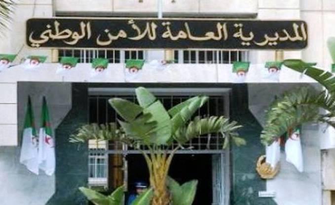 Photo of Oran: les images relayées sur les réseaux sociaux visaient à altérer l'ordre et la tranquillité publics