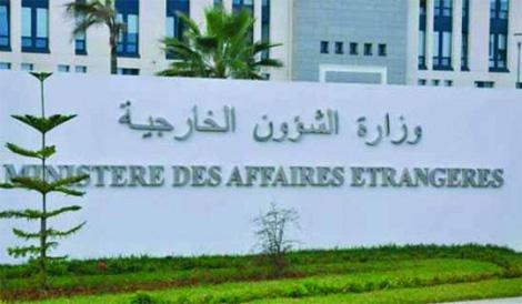 """Photo of L'Algérie condamne """"énergiquement"""" le raid contre l'Ecole militaire à Tripoli"""