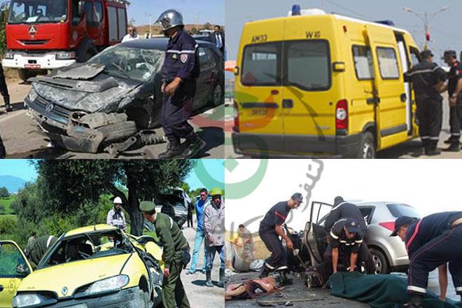 Photo of Accidents de la circulation : 11 morts et 30 blessés en 24 heures