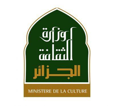 Photo of Le ministère de la Culture met fin aux fonctions du directeur de la Culture  de M'sila