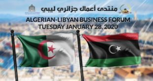 انطلاق أشغال منتدى الأعمال الجزائري-الليبي بالجزائر العاصمة
