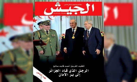 Photo of مجلة الجيش تكرم الراحل الفريق أحمد قايد صالح