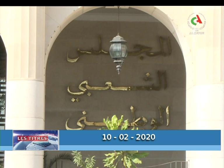 Photo of نشرة السابعة ليوم 10-02-2020