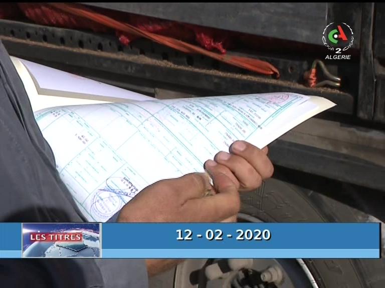Photo of نشرة السابعة ليوم 12-02-2020