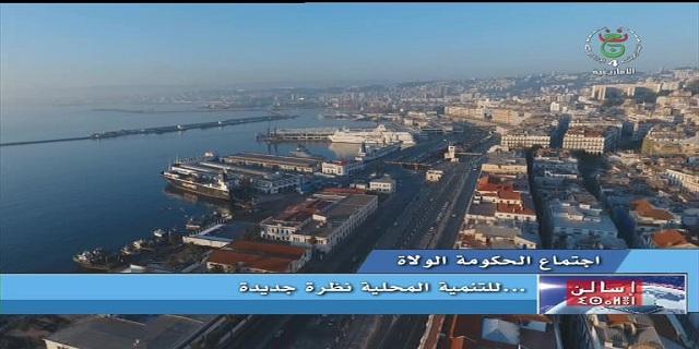 Photo of نشرة السادسة ليوم 15-02-2020
