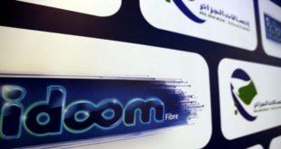 اتصالات الجزائر:  لن يكون هناك قطع  لاشتراكات الأنترنت بالبليدة
