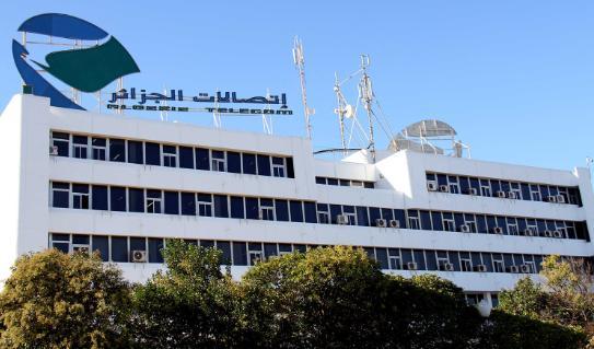 Photo of اتصالات الجزائر تؤكد حرصها على الاستجابة لاحتياجات زبائنها بوضع خدمات عن بعد تحت تصرفهم