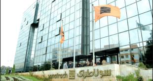 Sonatrach compte réduire de 50% son budget pour 2020