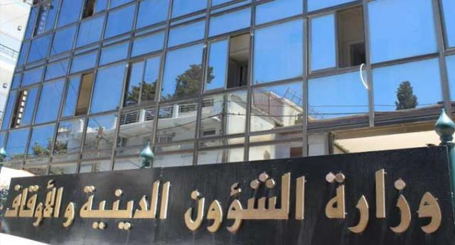 Photo of الدعوة إلى احترام إجراءات وزارة الصحة الخاصة بغسل ودفن الموتى المصابين بالفيروس