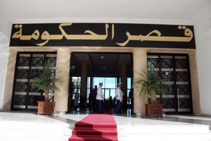 Photo of Installation de Rédha Tir au poste de président du CNES