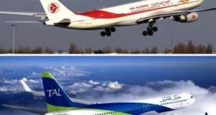شركة طيران الطاسيلي توقف رحلاتها وشركة الخطوط الجوية الجزائرية تُبقي على خدمات نقل السلع