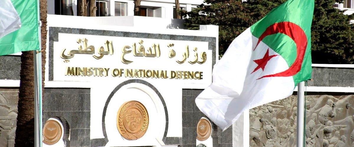 Photo of Installation du général-major Mohammed Bouzit DG de la Documentation et de la Sécurité extérieure