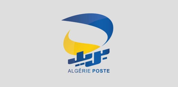 Photo of مؤسسة بريد الجزائر تكيف مواقيت عمل مكاتبها عبر الوطن وفقا لإجراءات مكافحة تفشي كورونا