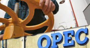 OPEP : l'Algérie appelle à une réduction immédiate de la production de pétrole