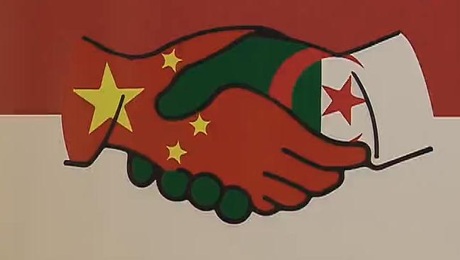"Photo of الجزائر-الصين :""شراكة شاملة واستراتيجية"" تقوم على ""صداقة استثنائية و ثقة متبادلة"""