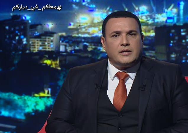 Photo of El hadeth