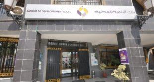 بنك التنمية المحلّية: إجراءات خاصّة لضمان سلامة المواطنين والعمّال وتأمين السيولة