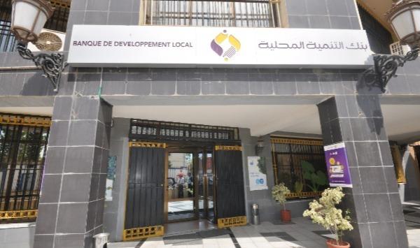 Photo of بنك التنمية المحلّية: إجراءات خاصّة لضمان سلامة المواطنين والعمّال وتأمين السيولة
