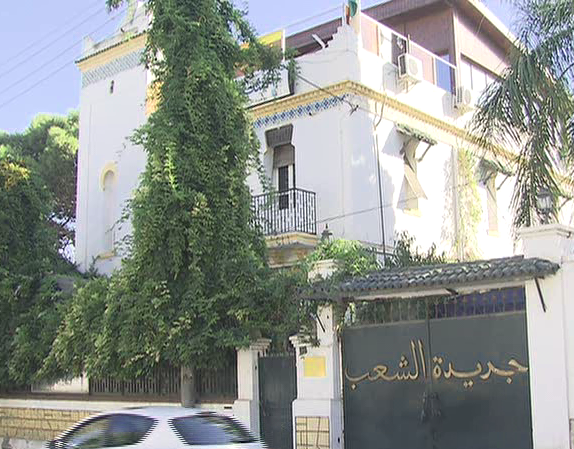Photo of مهنة الصحافة… بين حرية الإعلام والمسؤولية الجزائية