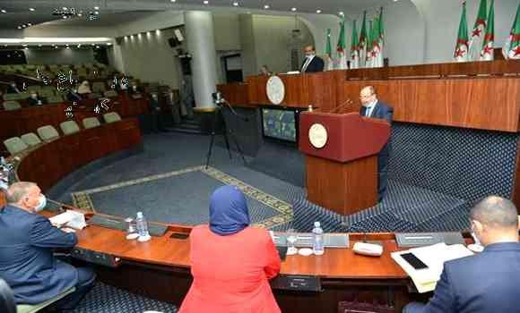 Photo of APN adopte  les projets de loi relatifs à la lutte contre la discrimination et au Code pénal