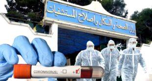 Le nombre de cas confirmés en Algérie atteint 1171 en Algérie, 105 décès