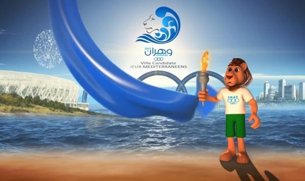 Photo of La 19e édition des Jeux Méditerranéens du 25 juin au 5 juillet 2022 à Oran