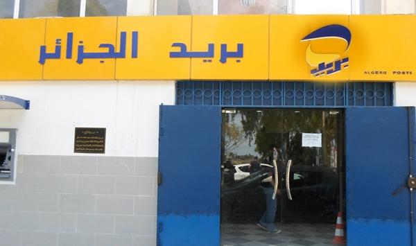 Photo of Algérie Poste adopte de nouvelles mesures de paiement des fonctionnaires