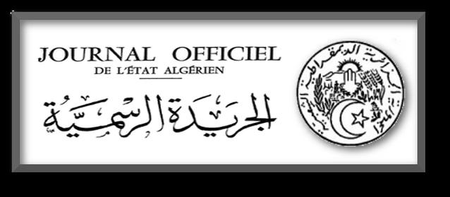 Photo of La loi sur la lutte contre la discrimination et le discours de haine publiée au JO