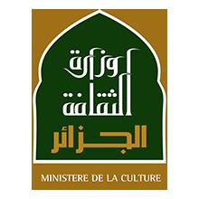 Photo of Culture: des aides financières au profit des artistes dont les activités sont suspendues