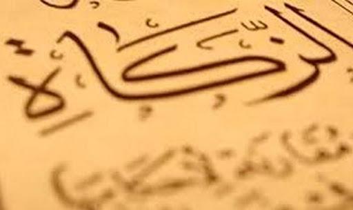 Photo of زكاة الفطر لهذه السنة بـ 120 دج