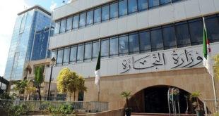 وزارة التجارة تدعو التجار للتصريح بجميع المخازن و المستودعات
