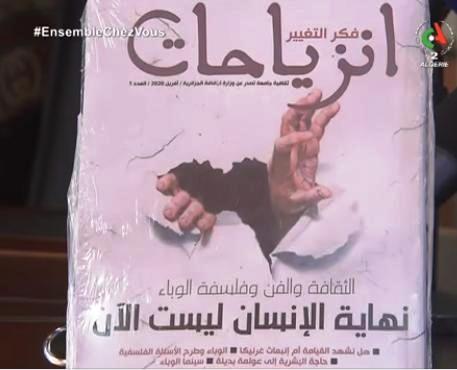 Photo of Le ministère de la Culture lance un nouveau magazine culturel