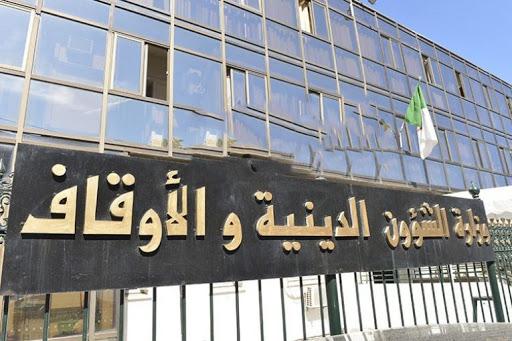 Photo of الإفتاء بعدم جواز التكـتم على الإصابة بفيروس كورونا